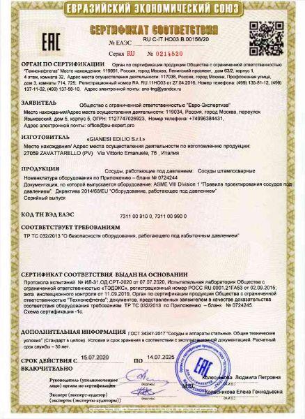 Certificazione CU TR 032 2013 Russia