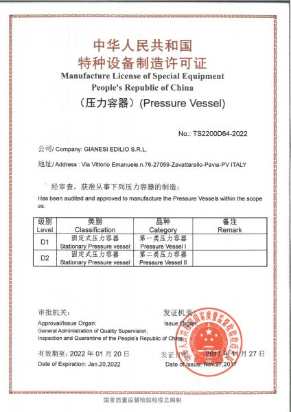 Certificatione TSG 21-2016 Cina